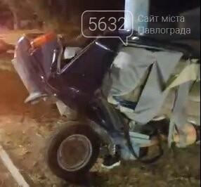 Жуткое ДТП в Павлограде: машину буквально разорвало, фото-1