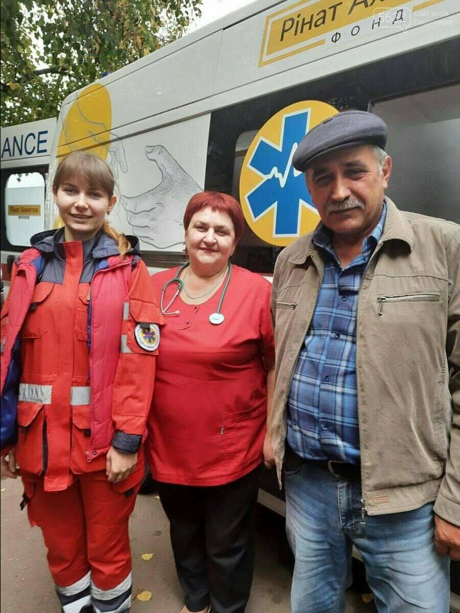 В Павлограде медики оказали помощь женщине с огнестрельным ранением, фото-1