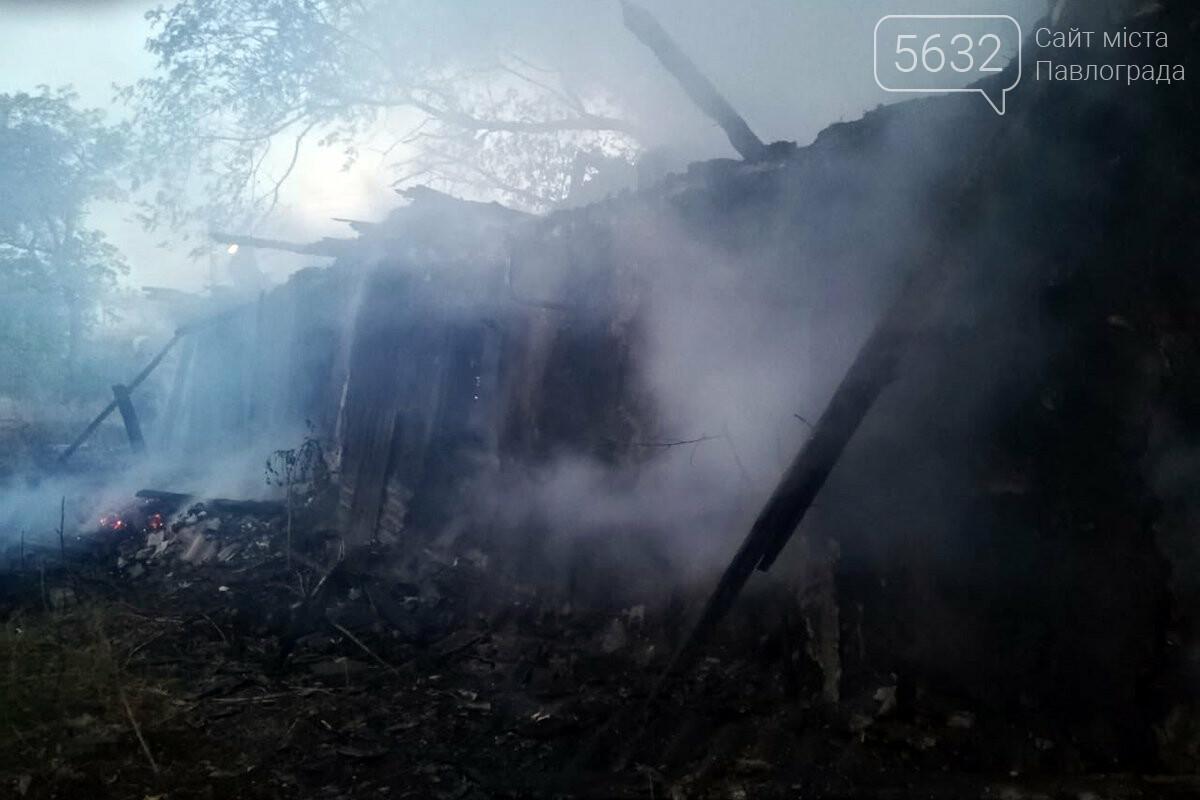 В Кочережках практически дотла сгорел жилой дом, фото-1