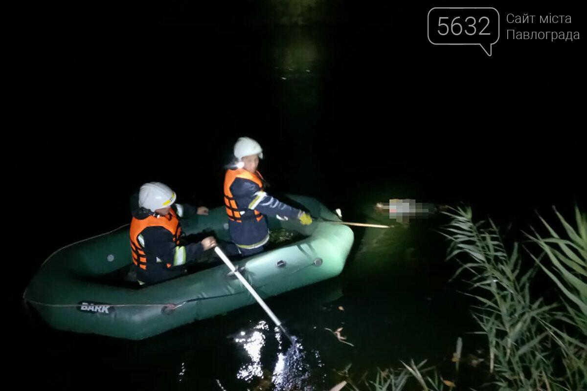 Недалеко от Павлограда в реке Волчья утонула женщина, фото-1