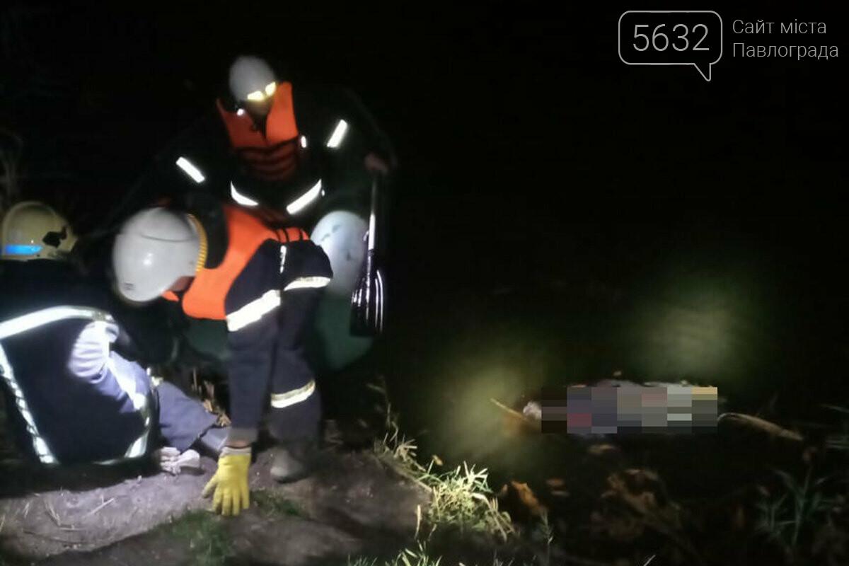 Недалеко от Павлограда в реке Волчья утонула женщина, фото-2