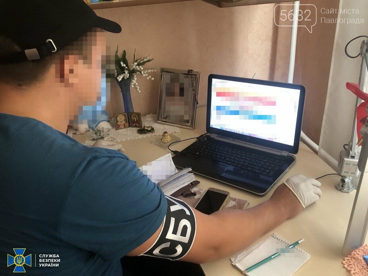На Днепропетровщине СБУ задержала интернет-троллей, распространяющих материалы о предстоящих выборах (ФОТО, ВИДЕО), фото-2