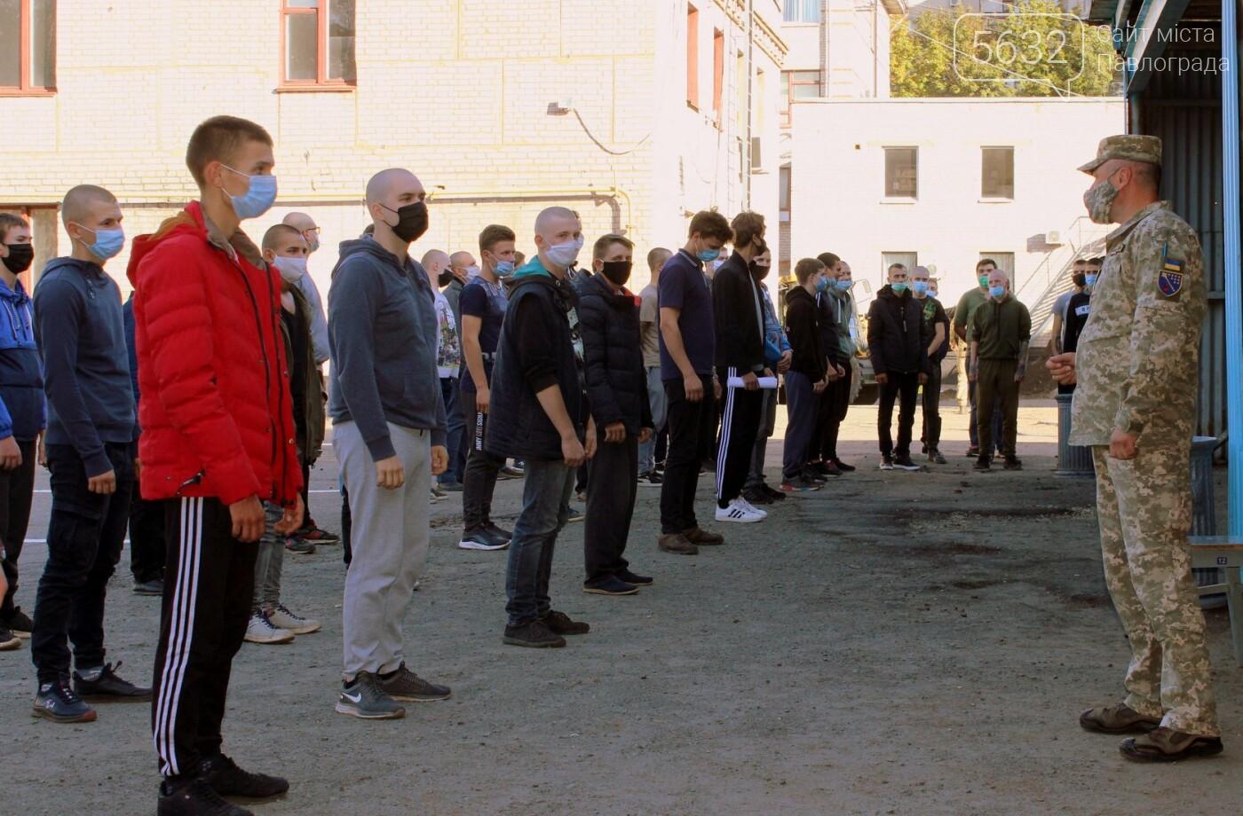 Этой осенью на Днепропетровщине отправят на срочную службу 1265 призывников, фото-1