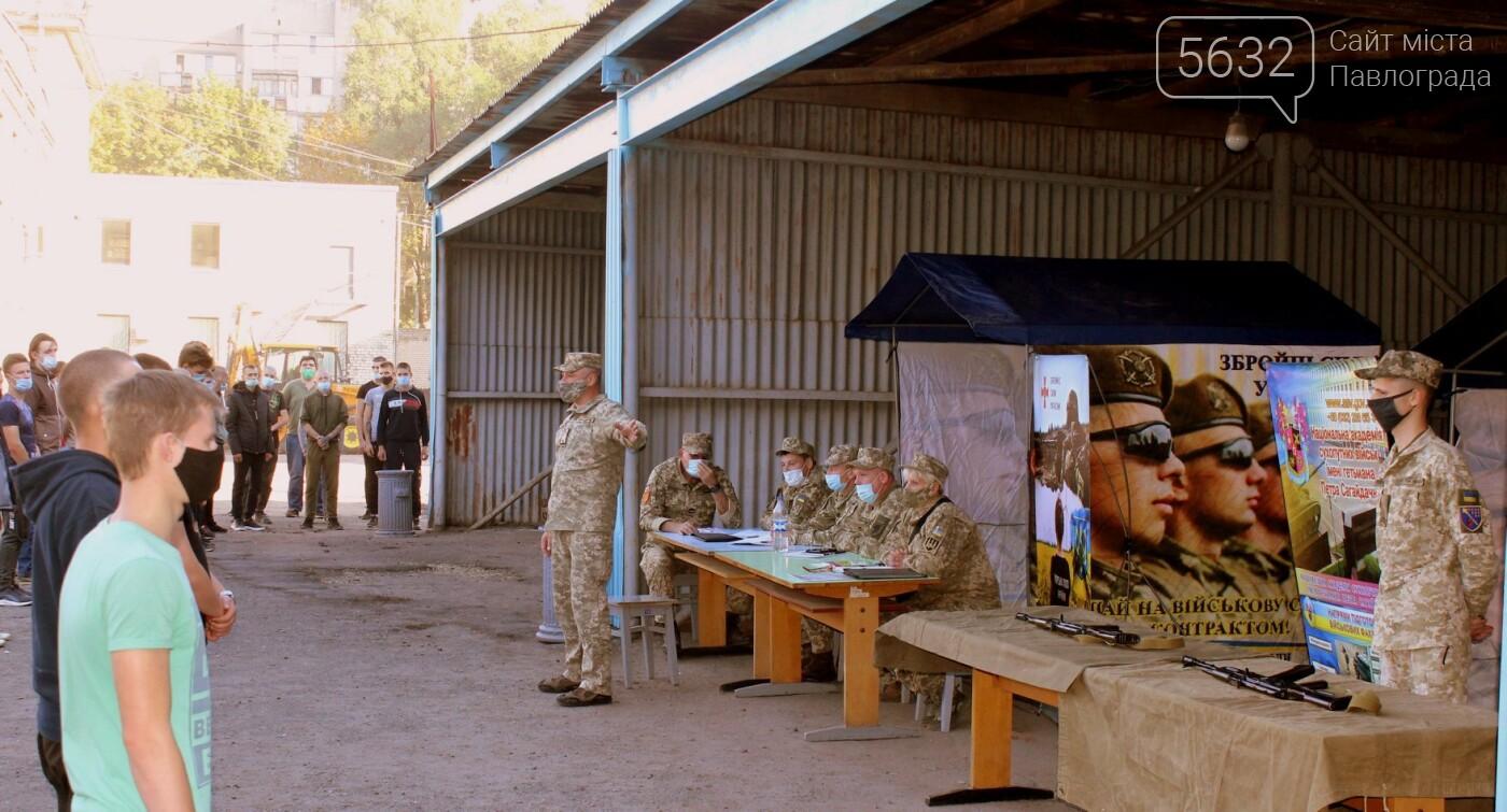 Этой осенью на Днепропетровщине отправят на срочную службу 1265 призывников, фото-2