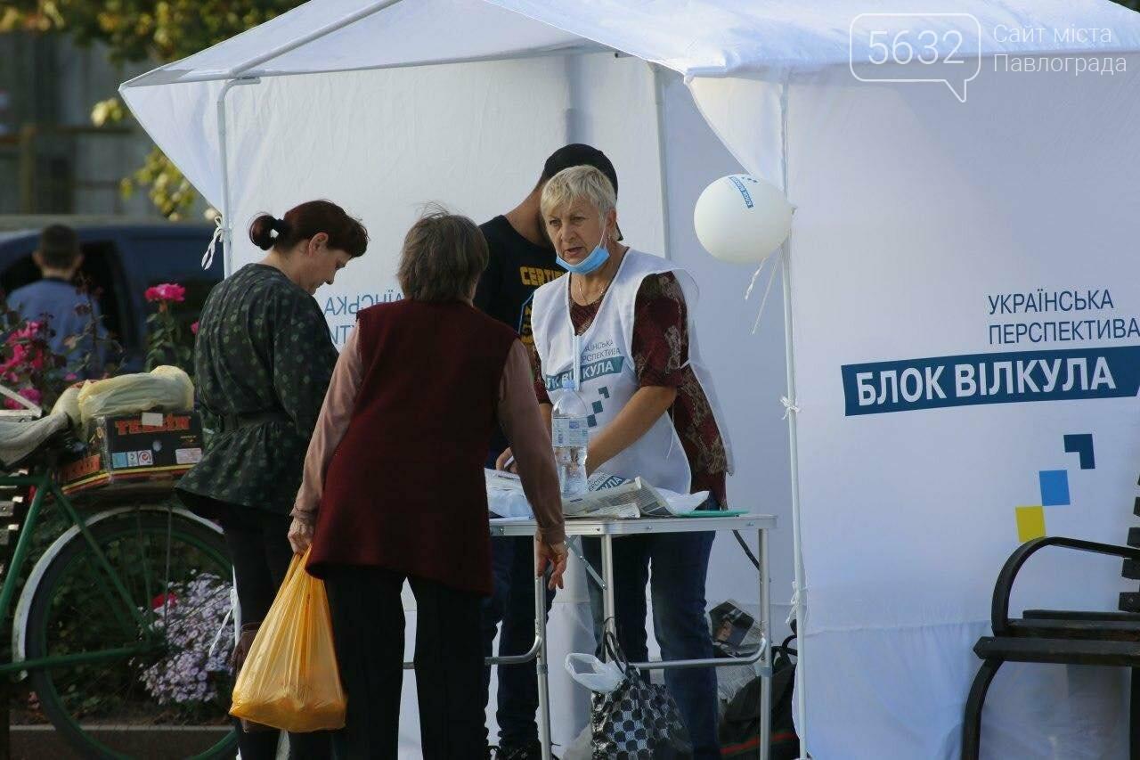 Тисячі людей підтримали Блок Вілкула щодо введення на Дніпропетровщині безкоштовної для людей страхової медицини, фото-2