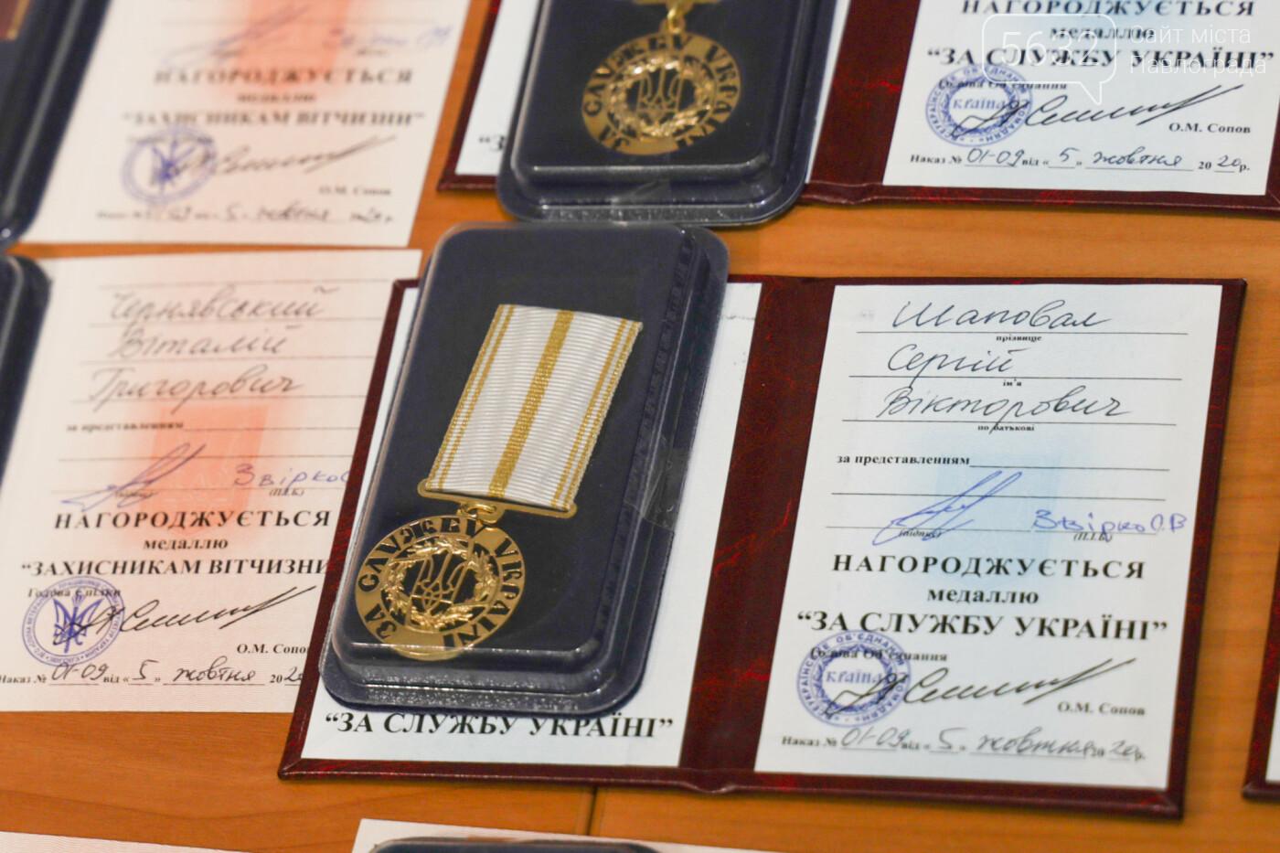 Павлоградским ветеранам АТО/ООС вручили награды, фото-2