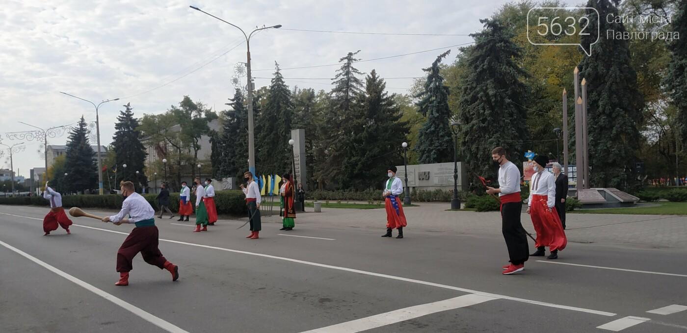 В Павлограде отметили День защитника Украины (ФОТОРЕПОРТАЖ), фото-3