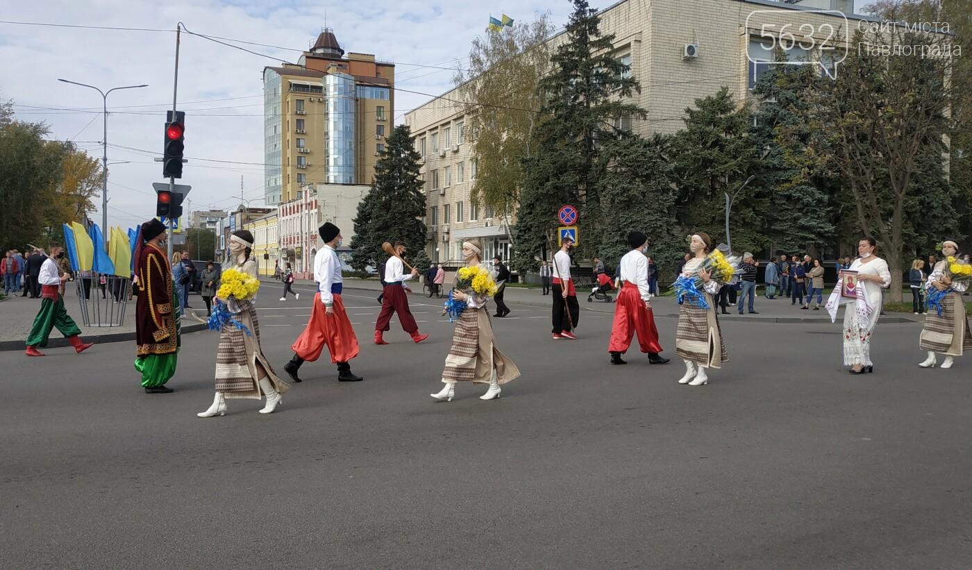 В Павлограде отметили День защитника Украины (ФОТОРЕПОРТАЖ), фото-4
