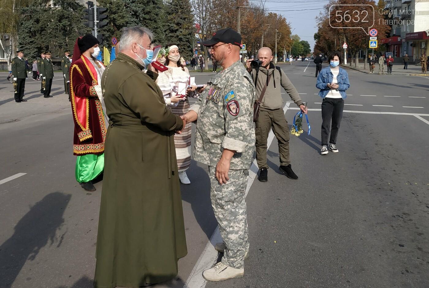 В Павлограде отметили День защитника Украины (ФОТОРЕПОРТАЖ), фото-11