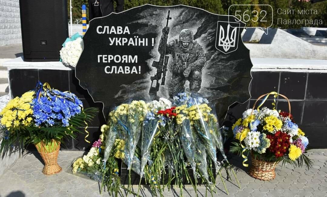 В Першотравенске открыли памятный знак погибшим участникам АТО/ООС, фото-2