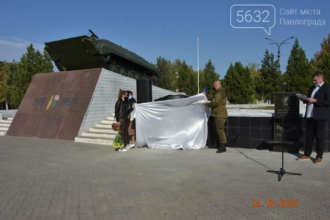 В Першотравенске открыли памятный знак погибшим участникам АТО/ООС, фото-1