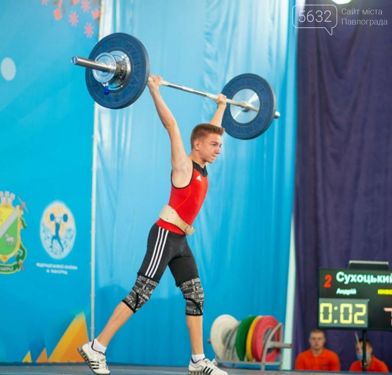 В Павлограде прошёл чемпионат Украины по тяжёлой атлетике, фото-2