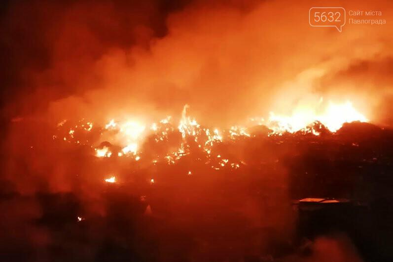 """И снова здравствуйте"": в Павлоградском районе горела свалка, фото-2"