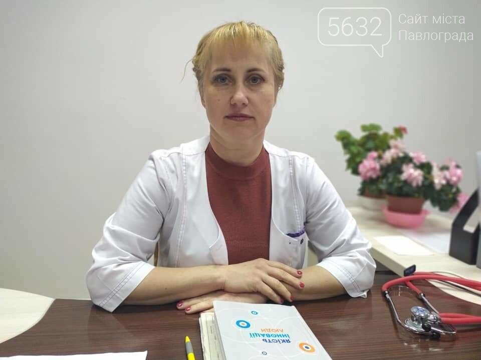 Головна лікарка Павлоградської лікарні інтенсивного лікування звернулася до павлоградців, фото-1