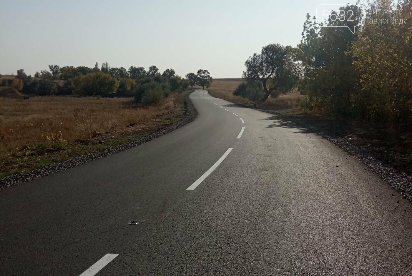 Завершен капремонт автодороги, соединяющей три населенных пункта Павлоградского района с трассой М-04, фото-1