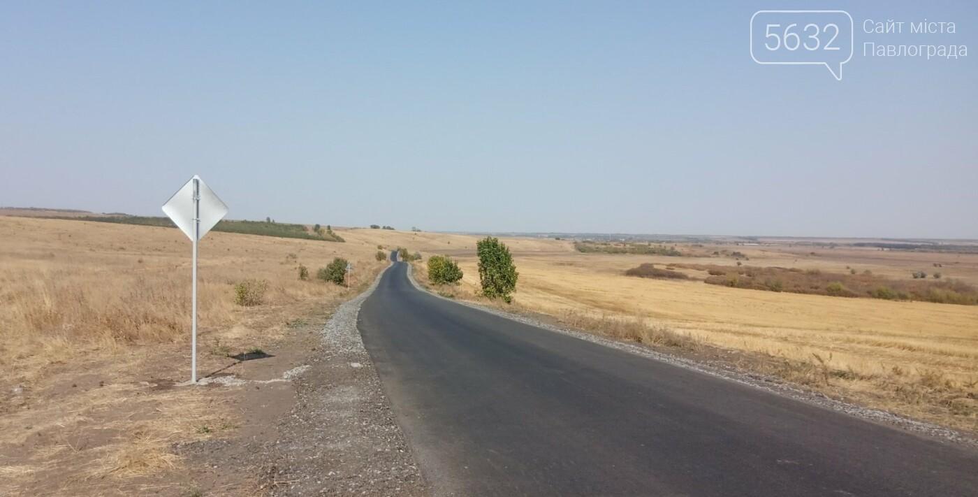 Завершен капремонт автодороги, соединяющей три населенных пункта Павлоградского района с трассой М-04, фото-2