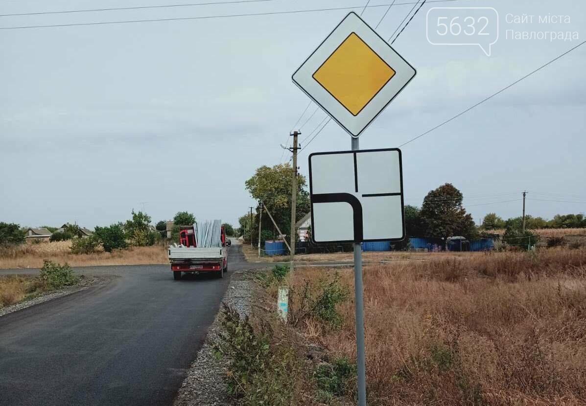 Завершен капремонт автодороги, соединяющей три населенных пункта Павлоградского района с трассой М-04, фото-3