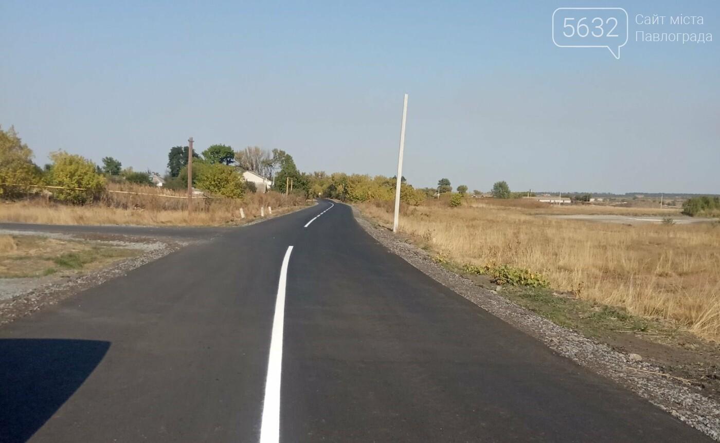 Завершен капремонт автодороги, соединяющей три населенных пункта Павлоградского района с трассой М-04, фото-4