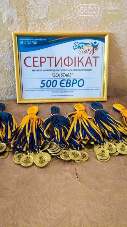 Павлоградские танцоры завоевали Гран-при Всеукраинского конкурса хореографического искусства, фото-3