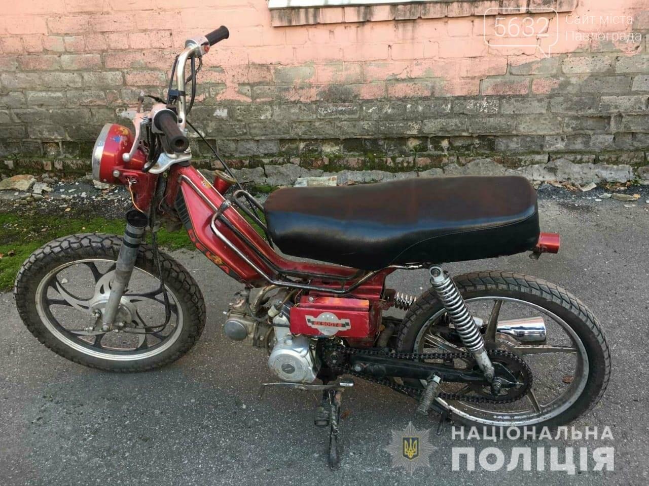 В Терновке у местного жителя украли мопед прямо со двора дома, фото-1