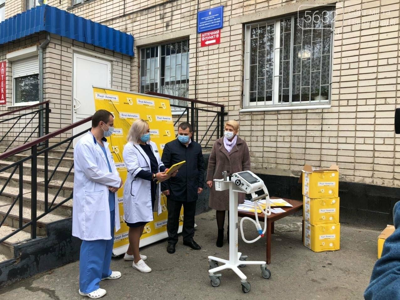 Павлоградская больница интенсивного лечения получила новые аппараты ИВЛ (ФОТО), фото-2