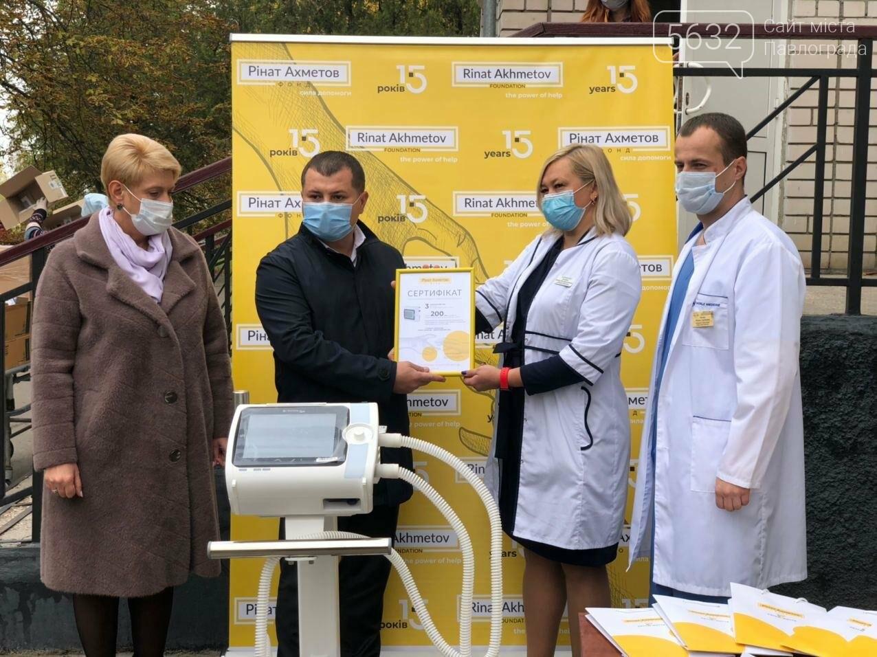 Павлоградская больница интенсивного лечения получила новые аппараты ИВЛ (ФОТО), фото-6