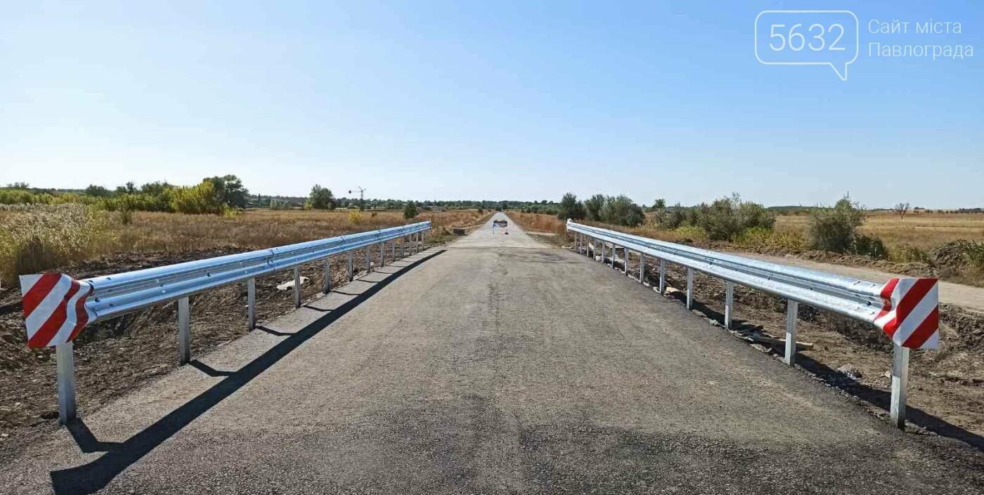 В Павлоградском районе капитально отремонтировали два моста, фото-1