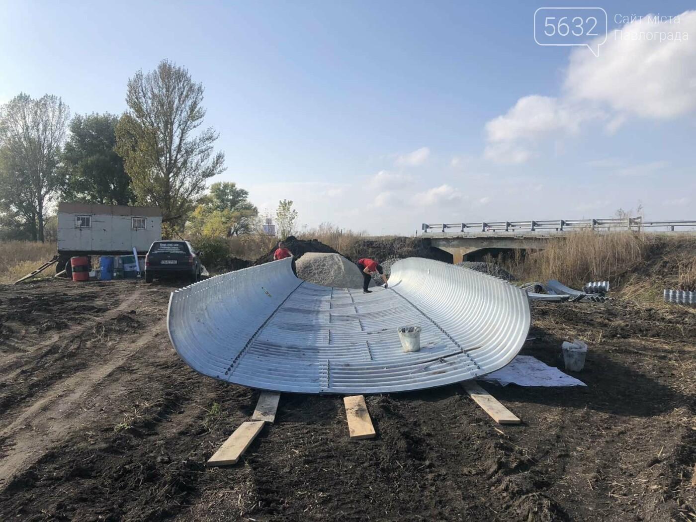 В Павлоградском районе капитально отремонтировали два моста, фото-2
