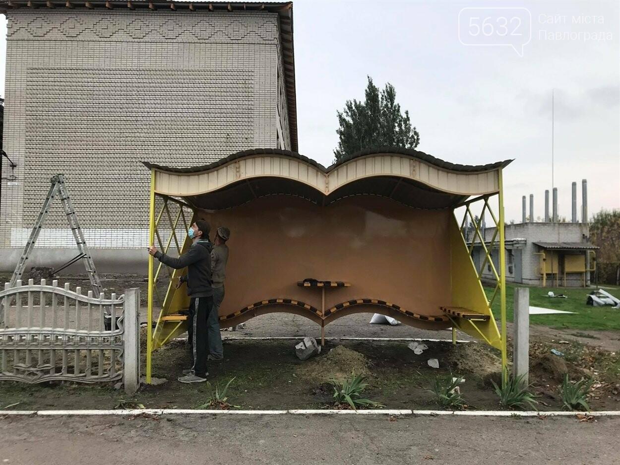 В Петропавловке появилась необычная остановка в виде книги, фото-2