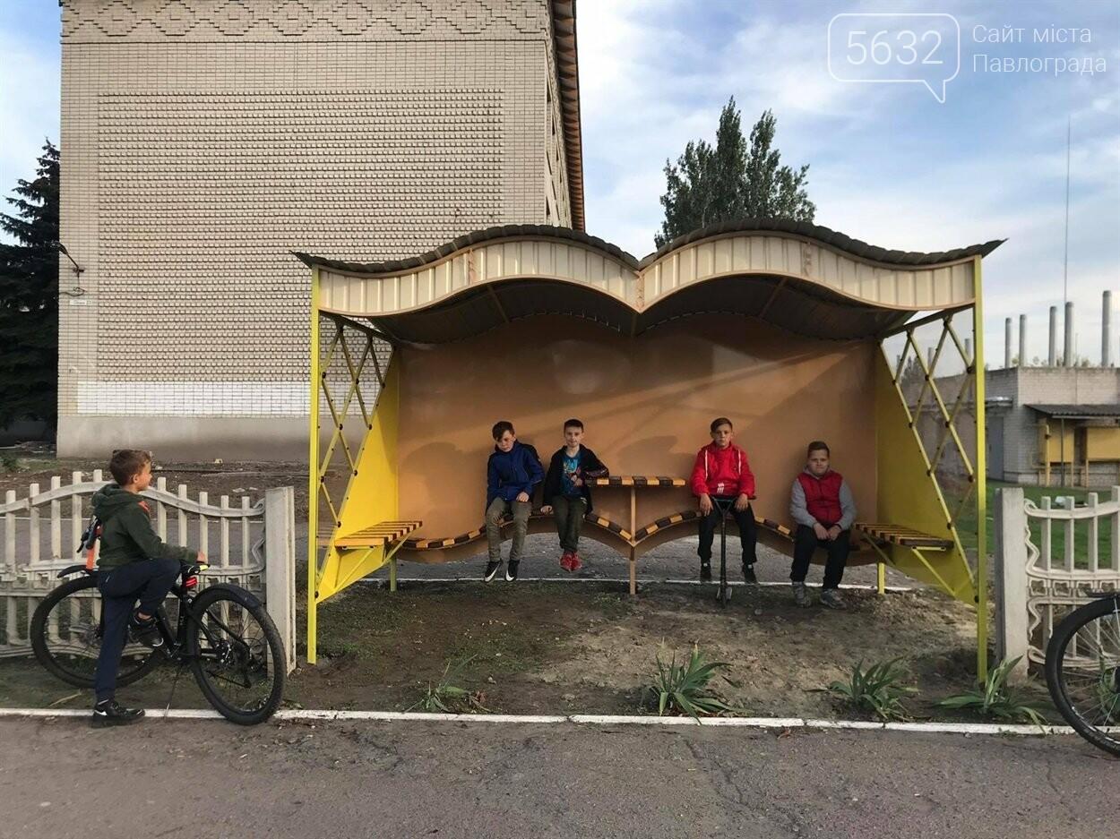 В Петропавловке появилась необычная остановка в виде книги, фото-3