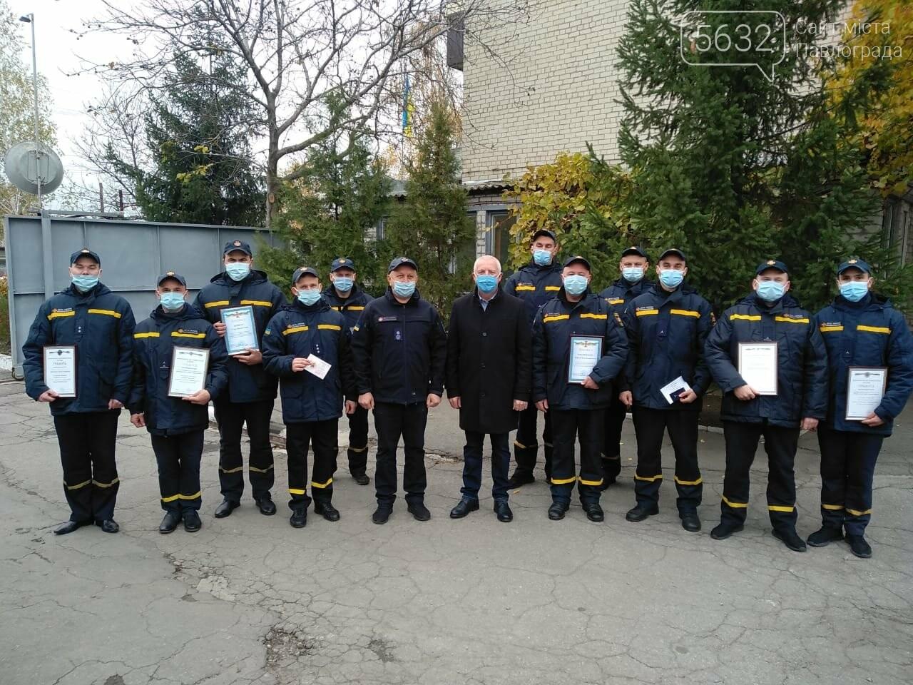 Павлоградским и терновским спасателям, тушившим пожары в Луганской области, вручили ведомственные награды, фото-9