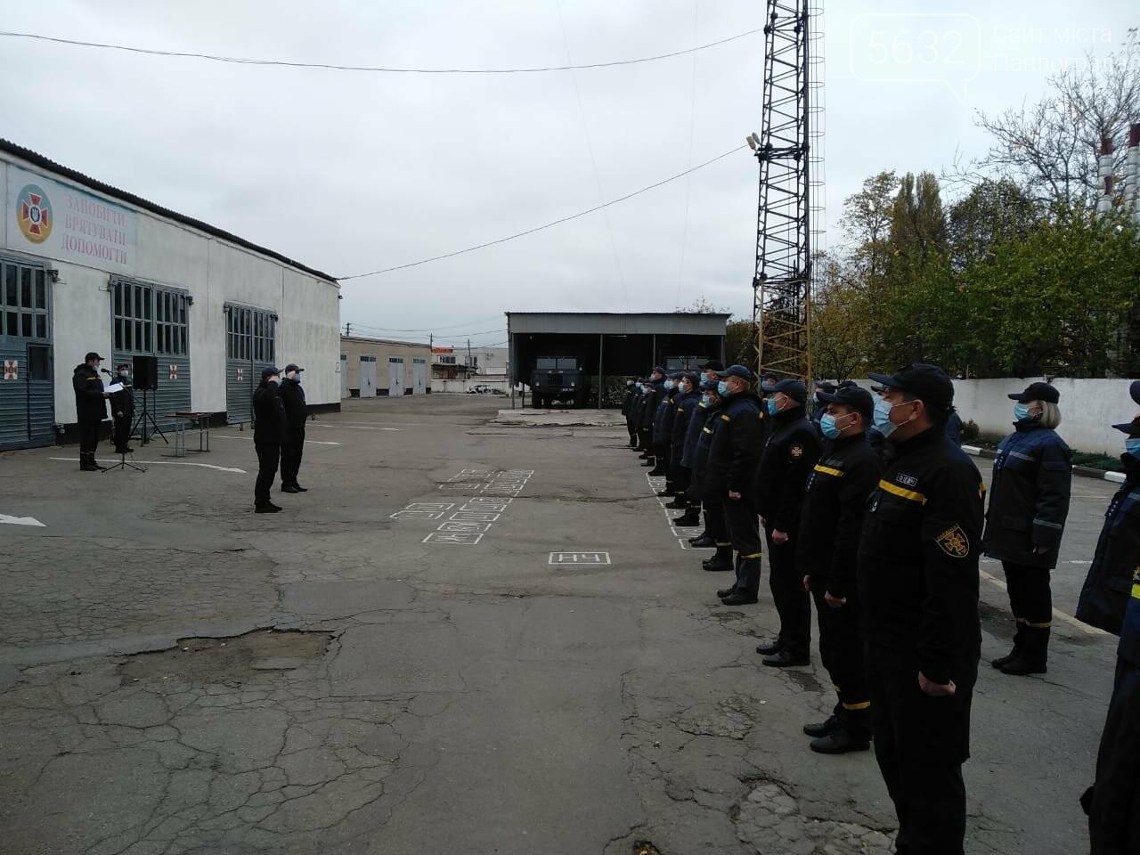 Павлоградским и терновским спасателям, тушившим пожары в Луганской области, вручили ведомственные награды, фото-2