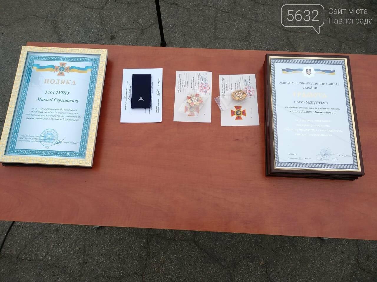 Павлоградским и терновским спасателям, тушившим пожары в Луганской области, вручили ведомственные награды, фото-5
