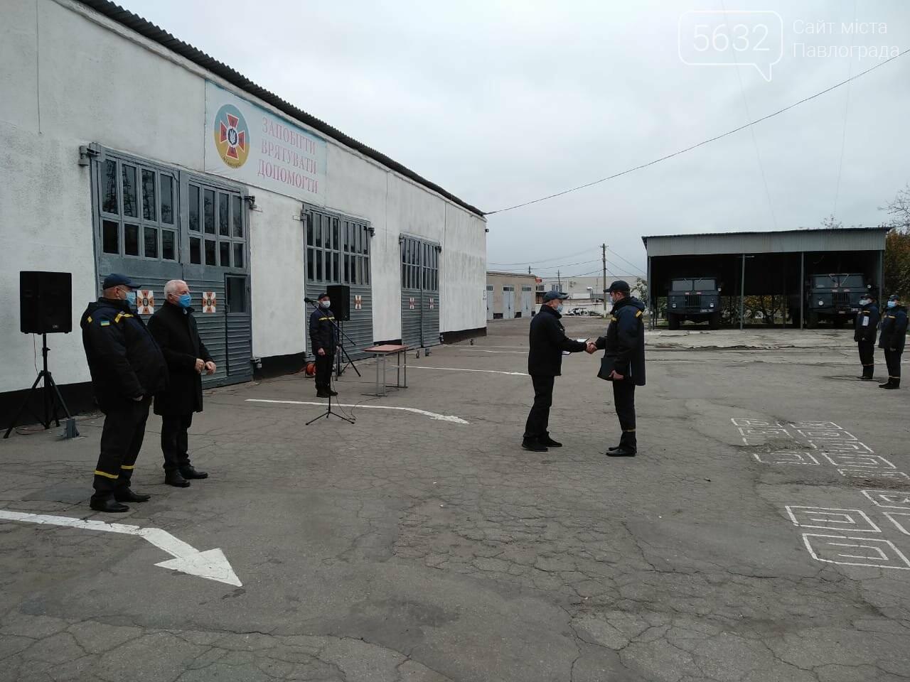 Павлоградским и терновским спасателям, тушившим пожары в Луганской области, вручили ведомственные награды, фото-4