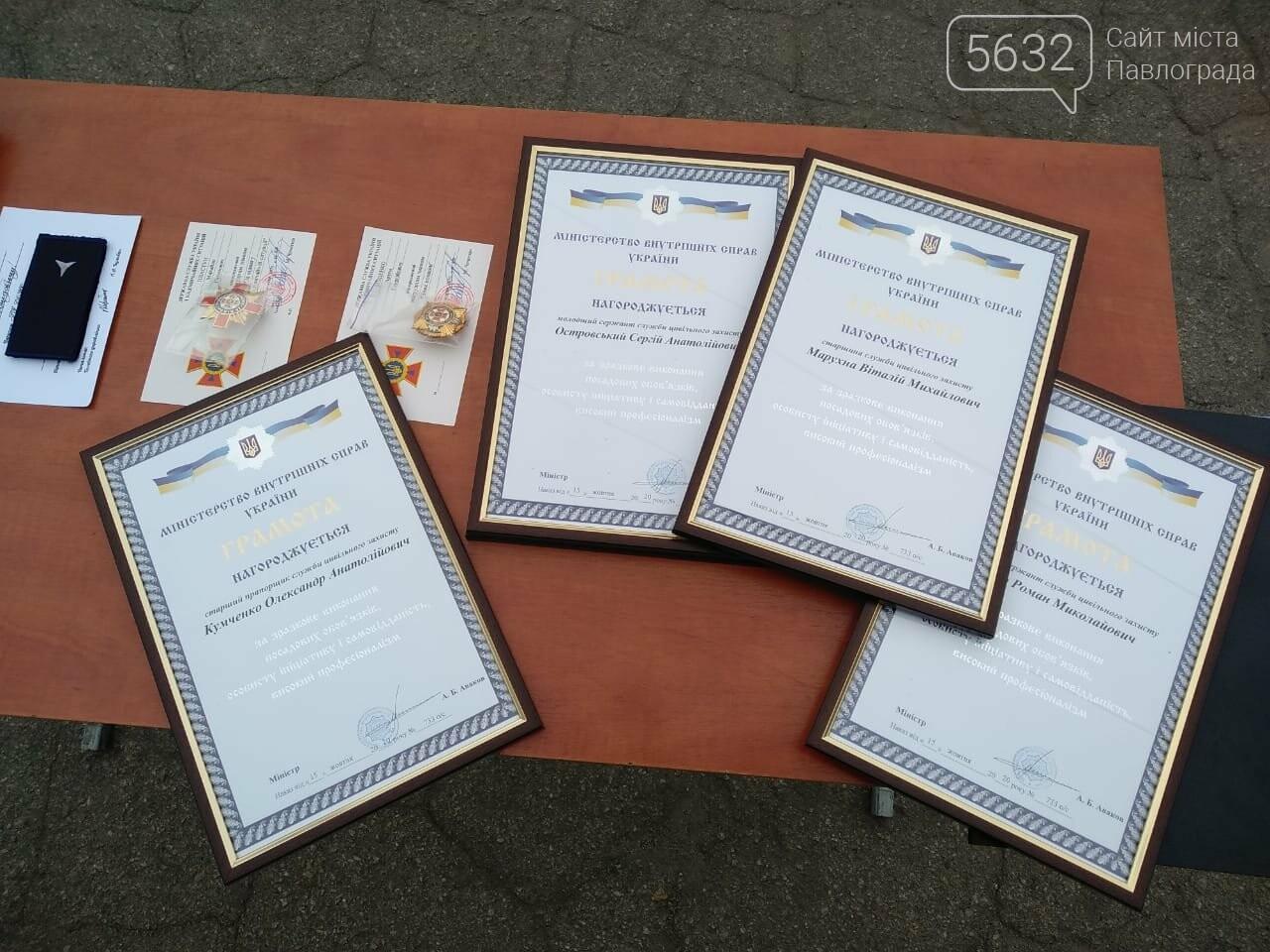 Павлоградским и терновским спасателям, тушившим пожары в Луганской области, вручили ведомственные награды, фото-7