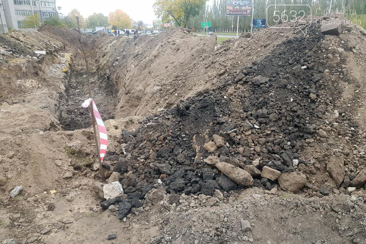 Во время проведения земельных работ павлоградец обнаружил устаревшую минометную мину , фото-1