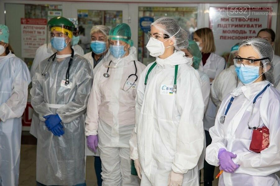 На Днепропетровщине готовятся к увеличению койко-мест для больных коронавирусом, фото-2