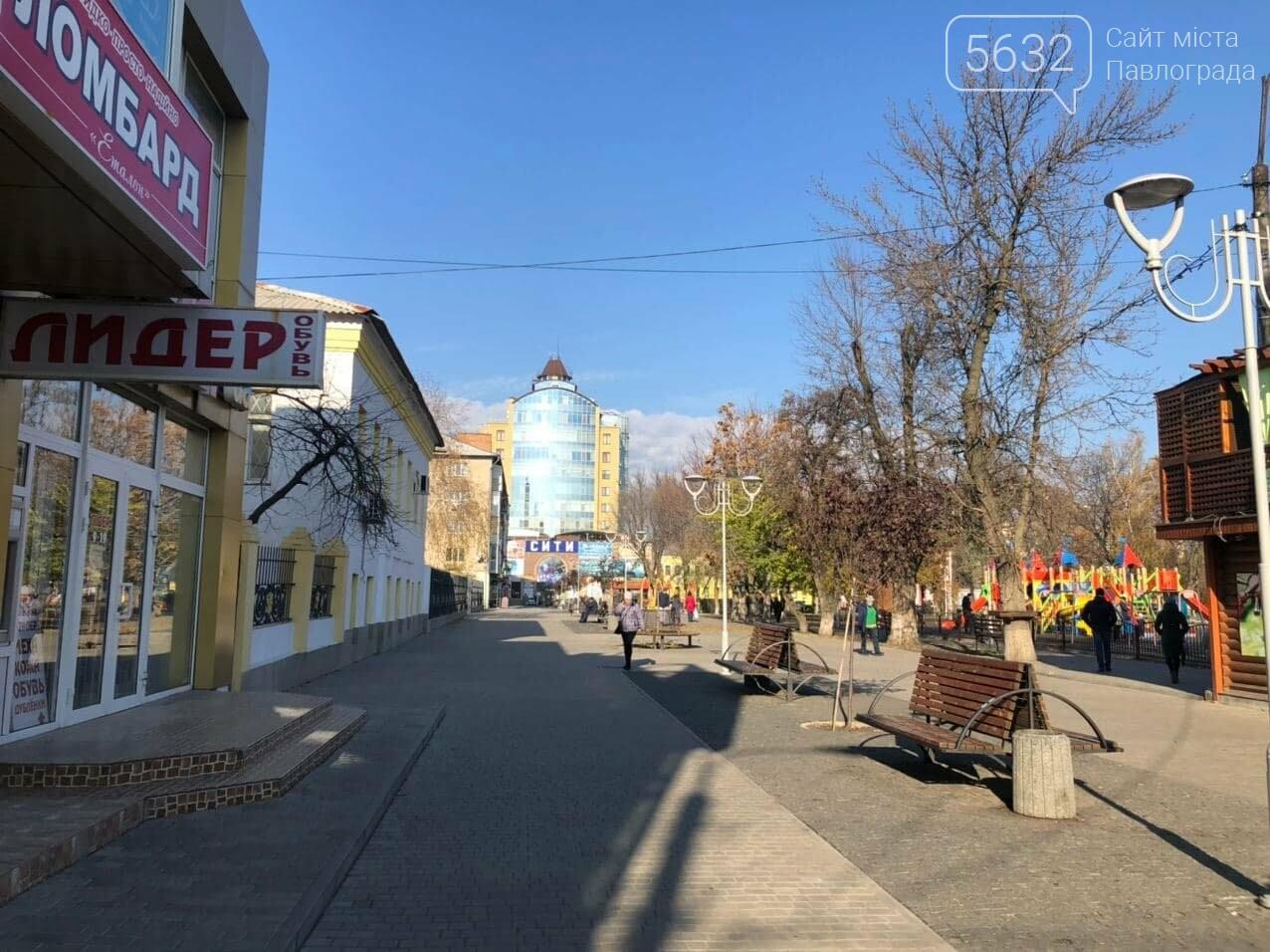 """""""Карантин выходного дня"""" в Павлограде (ФОТОРЕПОРТАЖ), фото-1"""