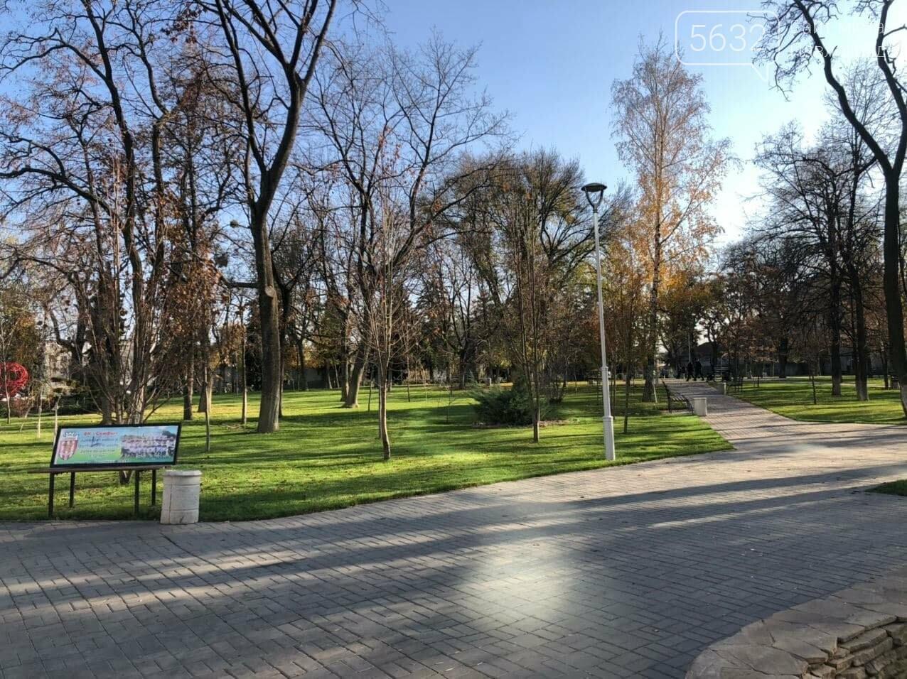 """""""Карантин выходного дня"""" в Павлограде (ФОТОРЕПОРТАЖ), фото-4"""