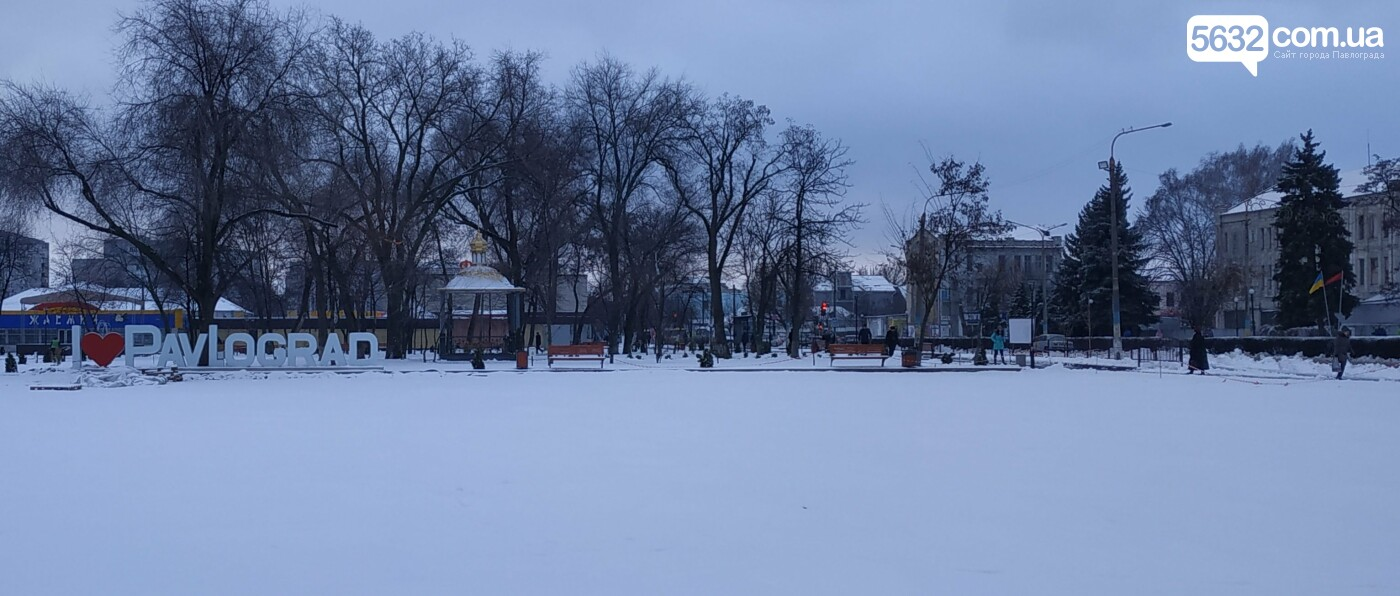 На Днепропетровщине выпал первый снег, фото-3