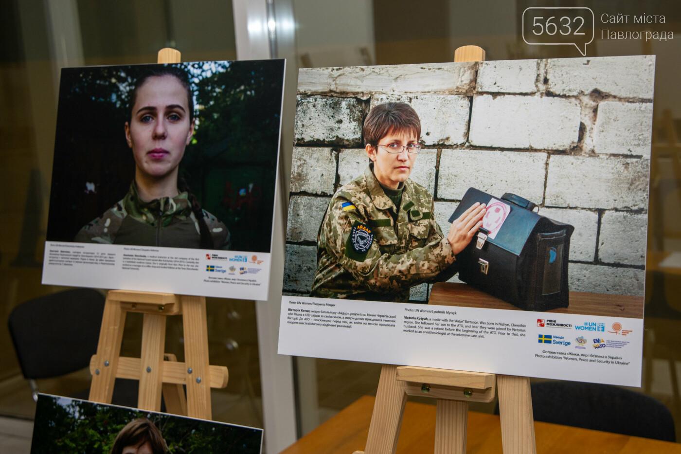 На фотовыставке об украинских женщинах-военных есть фото и нашей землячки (ФОТО), фото-1