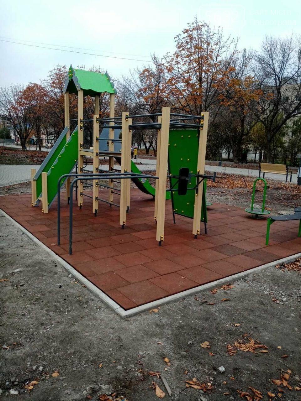 В Павлограде закончили реконструкцию бульвара Казацкой Славы, фото-2