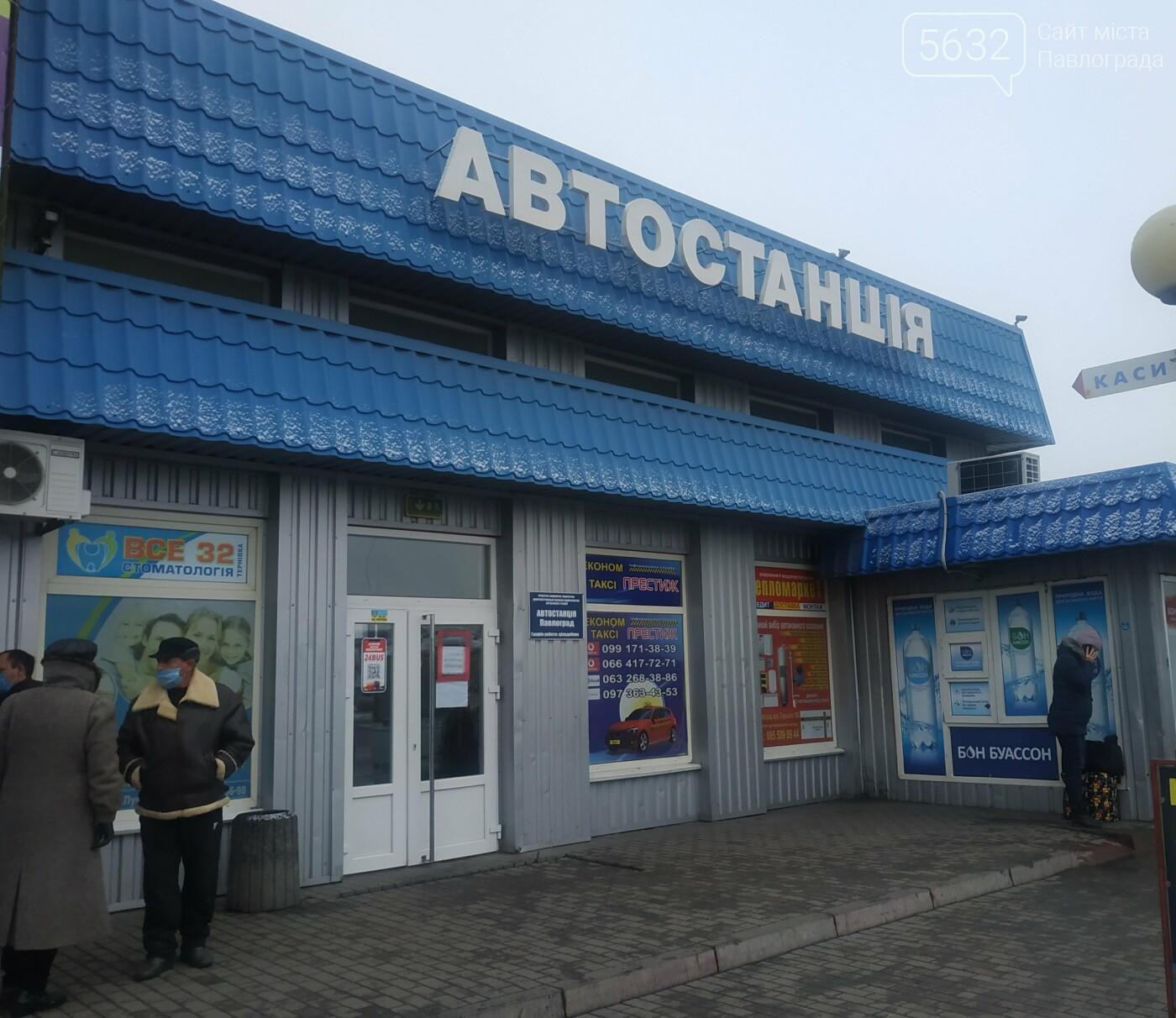 С 1 декабря подорожал проезд в маршрутках сообщением Днепр-Павлоград, фото-1