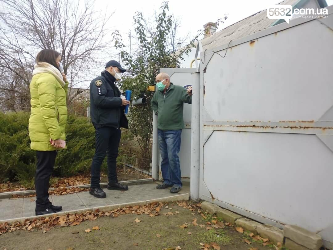 Полицейские Павлограда посетили проблемные семьи, фото-1