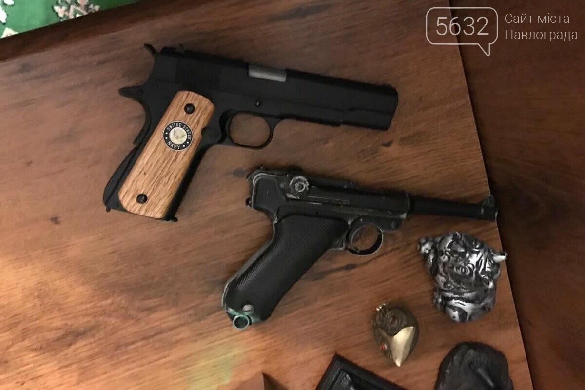 На Днепропетровщине раскрыли деятельность группировки, которая занималась продажей оружия, фото-1