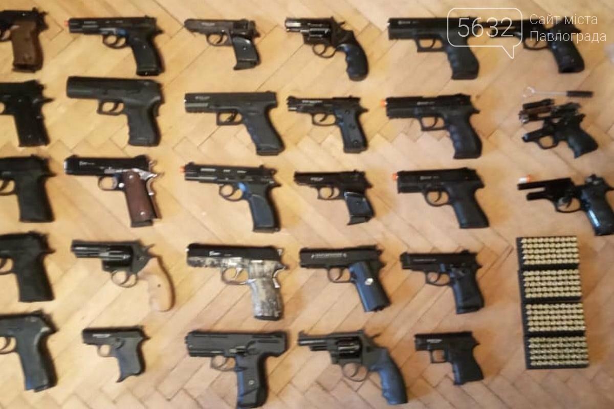 На Днепропетровщине раскрыли деятельность группировки, которая занималась продажей оружия, фото-2