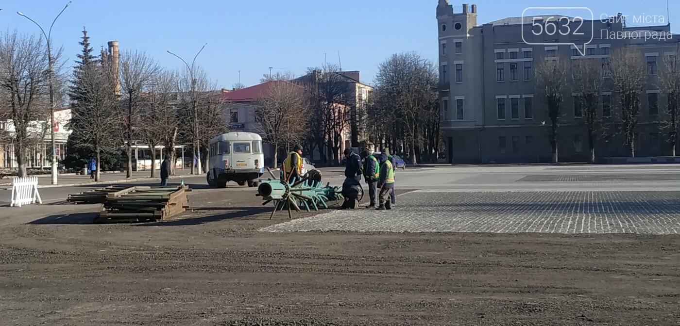 В Павлограде начались работы по установке новогодней ёлки (ФОТОФАКТ), фото-2