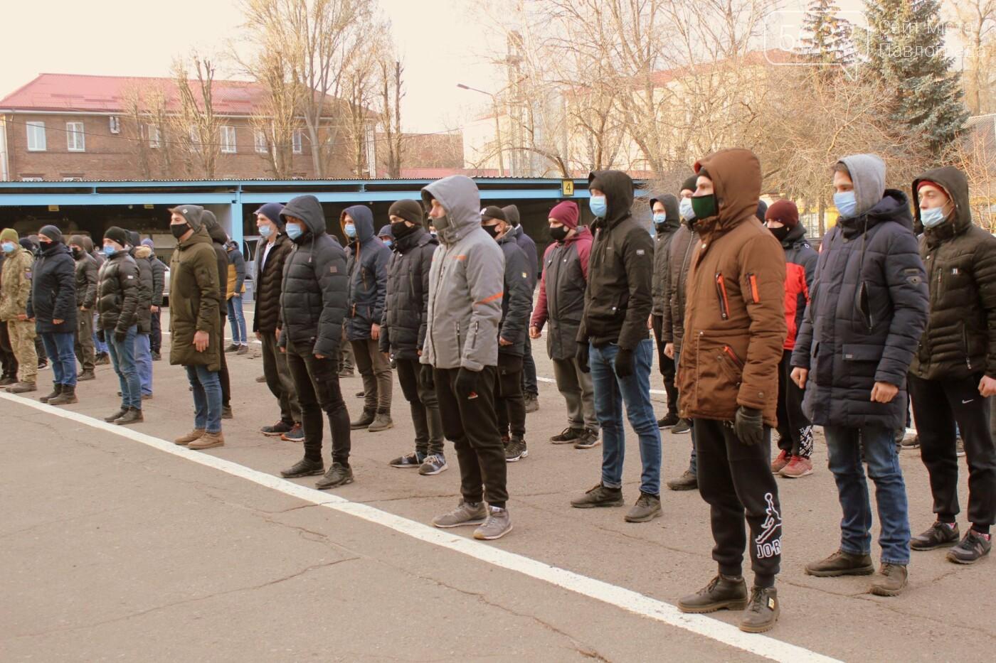 В Днепропетровской области завершилась осенняя призывная кампания, фото-1
