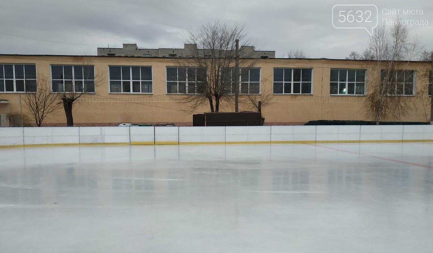 В Павлограде открылся ледовый каток (ФОТОРЕПОРТАЖ), фото-2