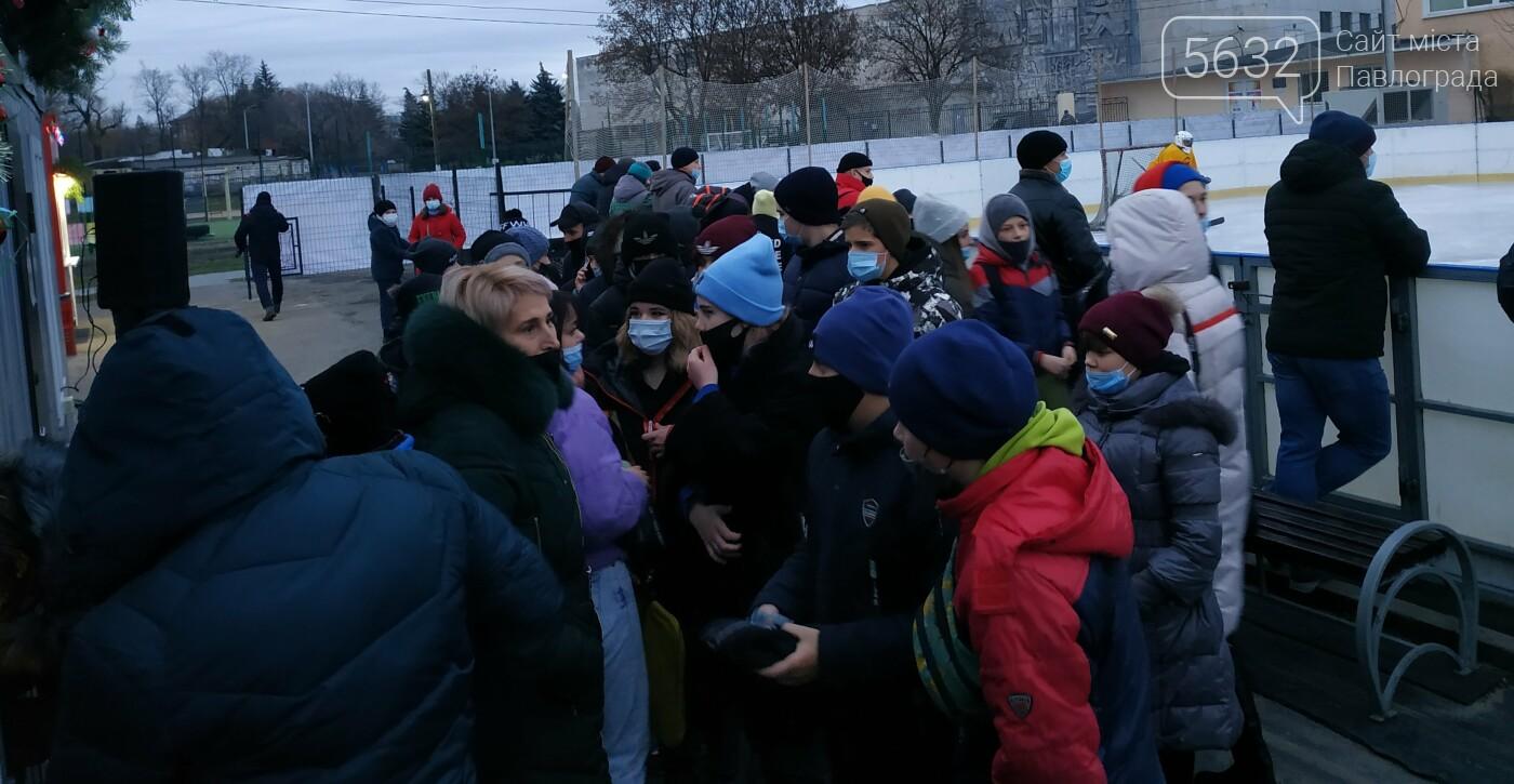 В Павлограде открылся ледовый каток (ФОТОРЕПОРТАЖ), фото-5